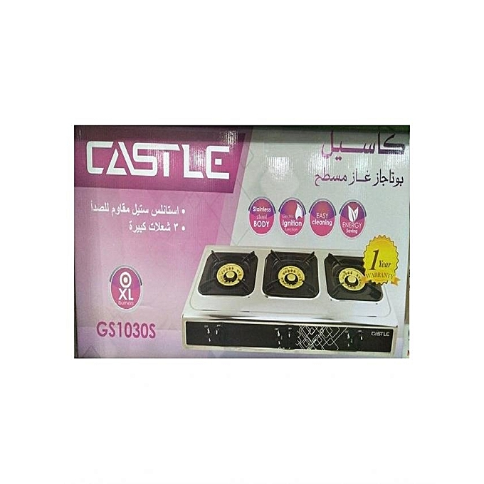 Castle Hot Plate Gas - Stainless Steel - 3 Burners