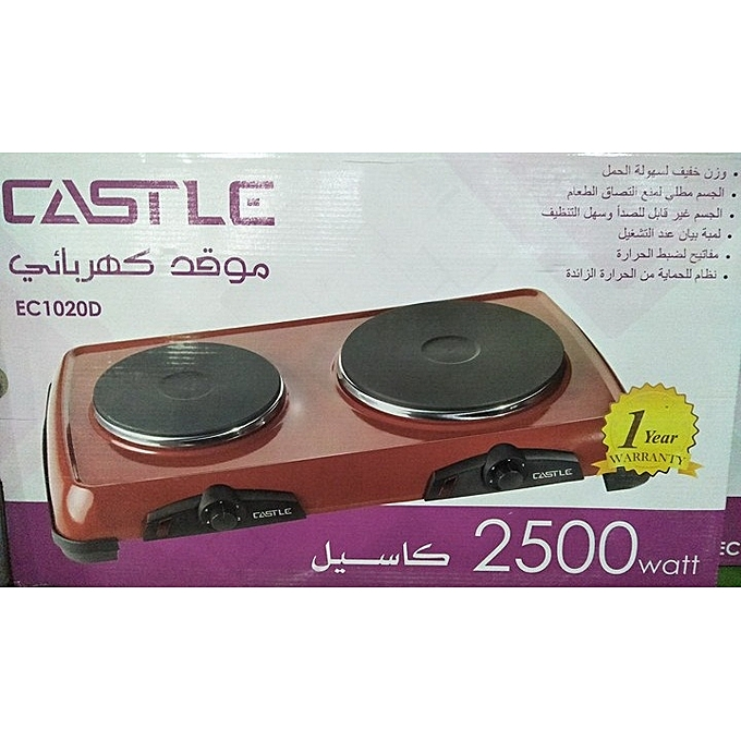 Castle Electric Heater - 2 Stage Castle